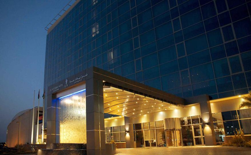 Elaf Taiba Hotel11